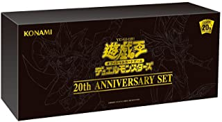 20th Anniversary Set Box Yugioh Yu-gioh! Yu-gi-oh OCG Card Game