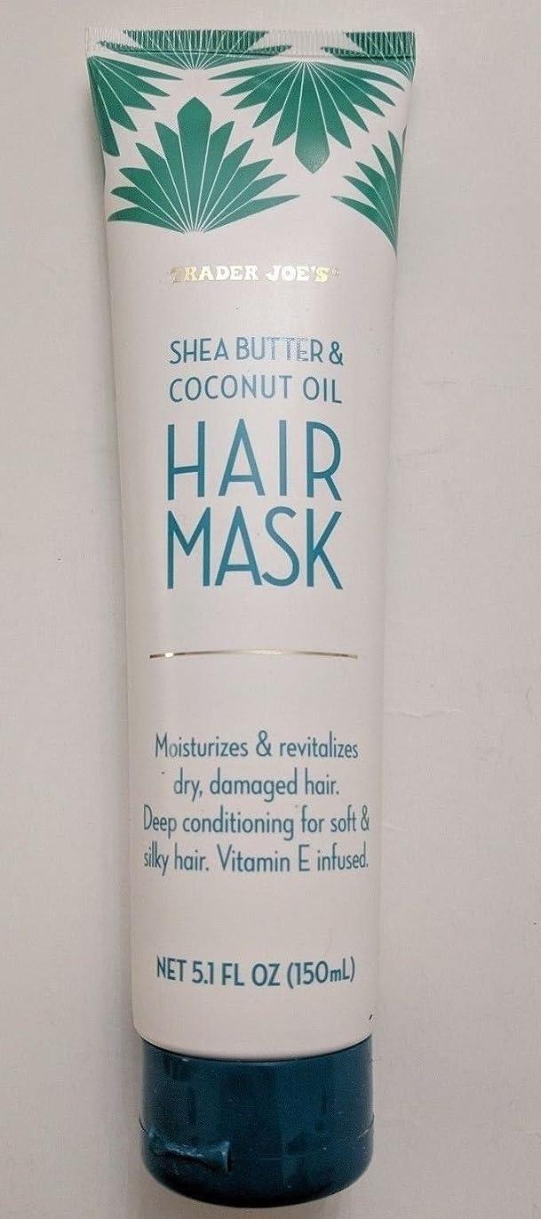 火炎尊敬文言シアバター と ココナッツオイル の ヘアマスク by トレーダー ジョーズ Trader Joe's Shea Butter & Coconut Oil Hair Mask