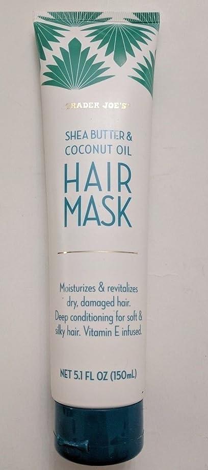 恩恵大西洋幻想シアバター と ココナッツオイル の ヘアマスク by トレーダー ジョーズ Trader Joe's Shea Butter & Coconut Oil Hair Mask