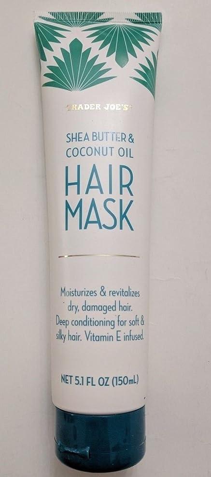 ラフ理容師荒れ地シアバター と ココナッツオイル の ヘアマスク by トレーダー ジョーズ Trader Joe's Shea Butter & Coconut Oil Hair Mask