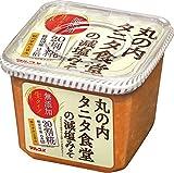 【マルコメ】 丸の内タニタ食堂の減塩みそ お味噌汁 味噌汁 650g