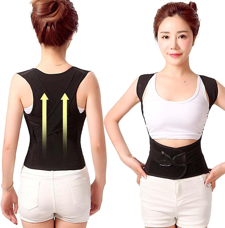 Humpback Correction Belt, Adult Posture Correction Supplies, Men's and Women's Students Invisible AntiHunchback Shoulder Straps