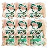 国産鶏肉 鶏むね肉 業務用 冷蔵品 特選若鶏 ブロイラー (12kg(2kg*6袋))《Poulet-Dor 》