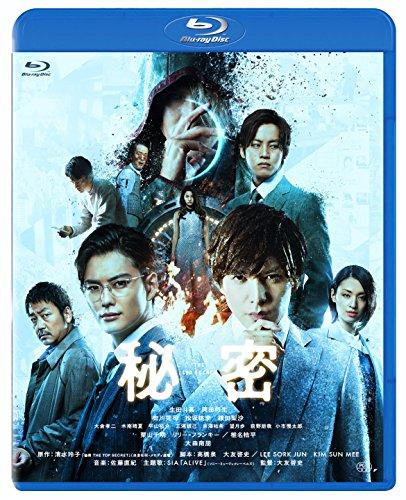 秘密 THE TOP SECRET [Blu-ray]