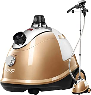 SOGA Professional Hanging for Ironing Cleaning Clothes Portable Garment Steamer Gold