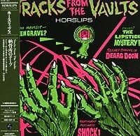 Tracks From The Vaults(紙ジャケット仕様)