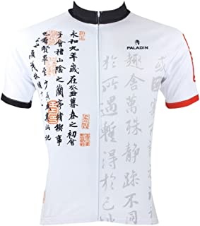 PaladinSport Men's Cycling Jersey the Chinese Elements 100% Polyester
