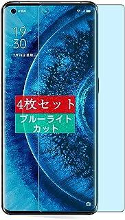 4枚 Sukix ブルーライトカット フィルム 、 OPPO Find X2 Pro 向けの 液晶保護フィルム ブルーライトカットフィルム シート シール 保護フィルム(非 ガラスフィルム 強化ガラス ガラス )