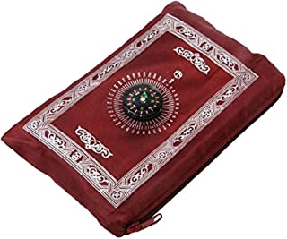 Portable Islamic Muslim Religious Compass Prayer Carpet Mat Pad Festival Supply - Red