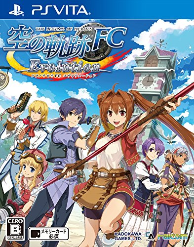 Eiyu Densetsu / The Legend of Heroes - Sora No Kiseki FC Evolution - Standard Edition [PS Vita][Japanische Importspiele]