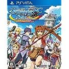 英雄伝説 空の軌跡 FC Evolution - PS Vita