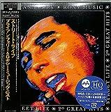 Street Life - 20 Greatest Hits [Hi-Res CD (MQA x UHQCD)]