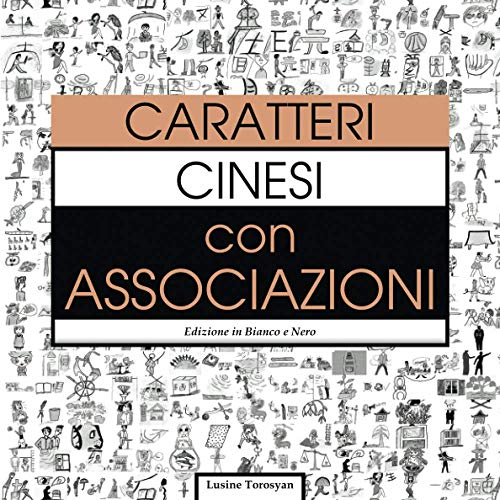 Caratteri Cinesi con Associazioni: Memorizzare Facilmente 300 Caratteri Cinesi Illustrati (HSK Livello 2) (Edizione in Bianco e Nero)