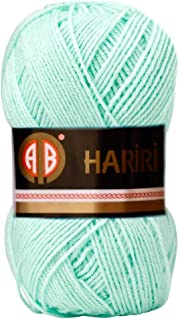 AB Hariri Mint Green Colour No.153 Crochet and Knitting Yarn