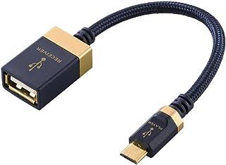 エレコム OTG変換ケーブル/音楽伝送/STD/microB-Aメス/USB2.0/0.1mネイビー