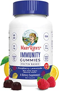 Immunity Gummies 5-in-1 by MaryRuth's (Raspberry Lemonade) | Powerful Blend of Zinc, Elderberry, Vitamin C, Vitamin D, and...