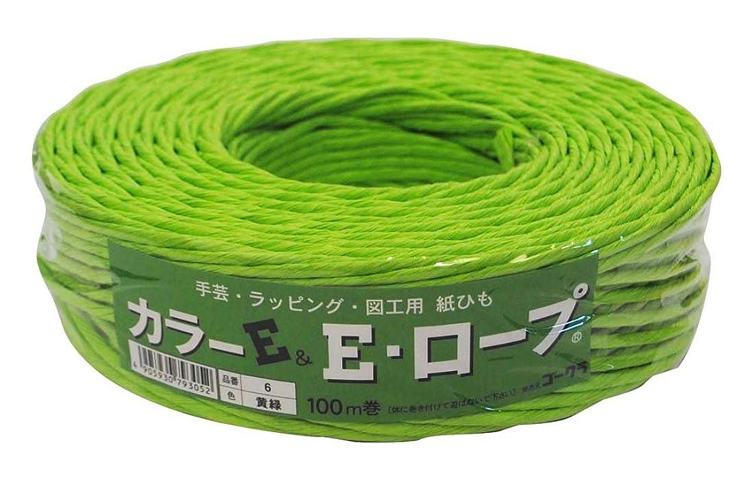 シール人形政府ゴークラ 工作用品 カラーE&Eロープ 紙製 100m巻 黄緑 CEER-6