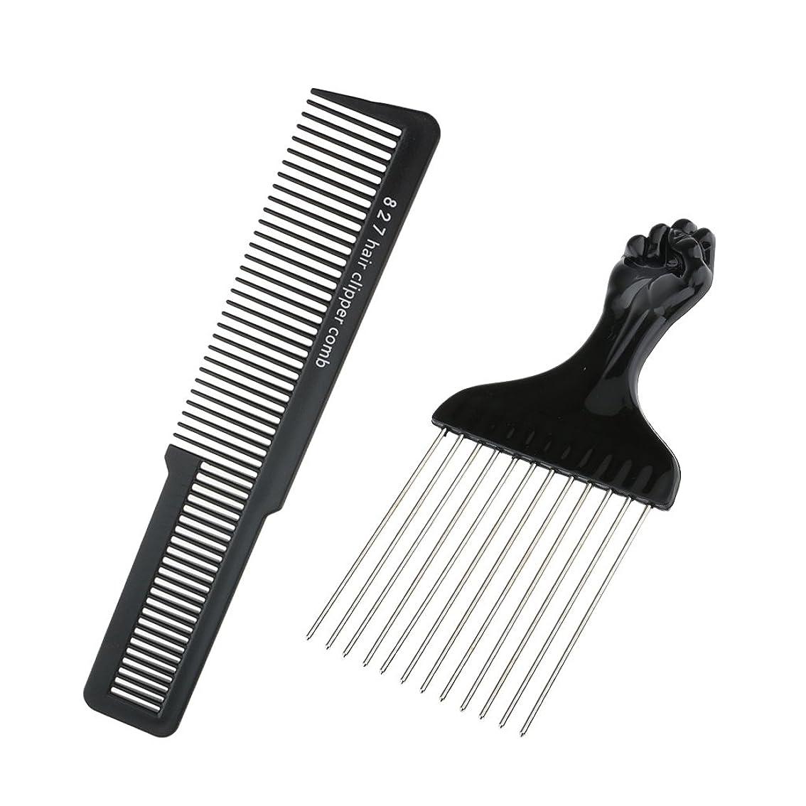 ファーザーファージュぴかぴか聖職者美容院の理髪師のヘアスタイリングセットの毛の切断のクリッパーの櫛セットが付いている黒いステンレス鋼のアフロピックブラシ