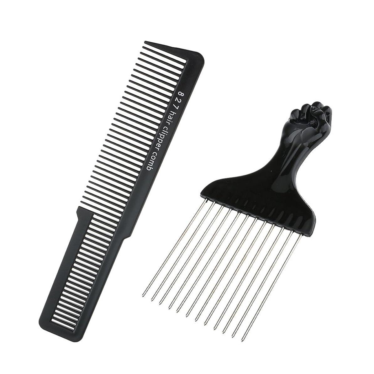 ラフトライアスロン柱美容院の理髪師のヘアスタイリングセットの毛の切断のクリッパーの櫛セットが付いている黒いステンレス鋼のアフロピックブラシ
