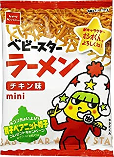 Baby Star Ramen Mini Chicken Taste Fried Noodle Snack 0.8oz 10Bags Japanes Snack Oyatsu Company Ninjapo