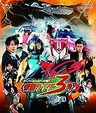 スーパーヒーロー大戦GP 仮面ライダー3号[Blu-ray/ブルーレイ]