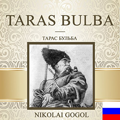 Taras Bulba [Russian Edition] audiobook cover art