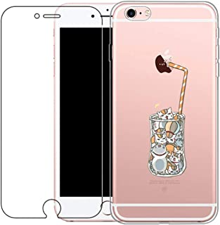 4f972668bc3 Funda iPhone 6 / 6S Funda Protectora Extra Fina [con Protector de Pantalla  de Vidrio