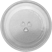 Small Glass Microwave Plate - Replacement Turntable Plate for Small Microwaves 9.6 inch / 24.5cm