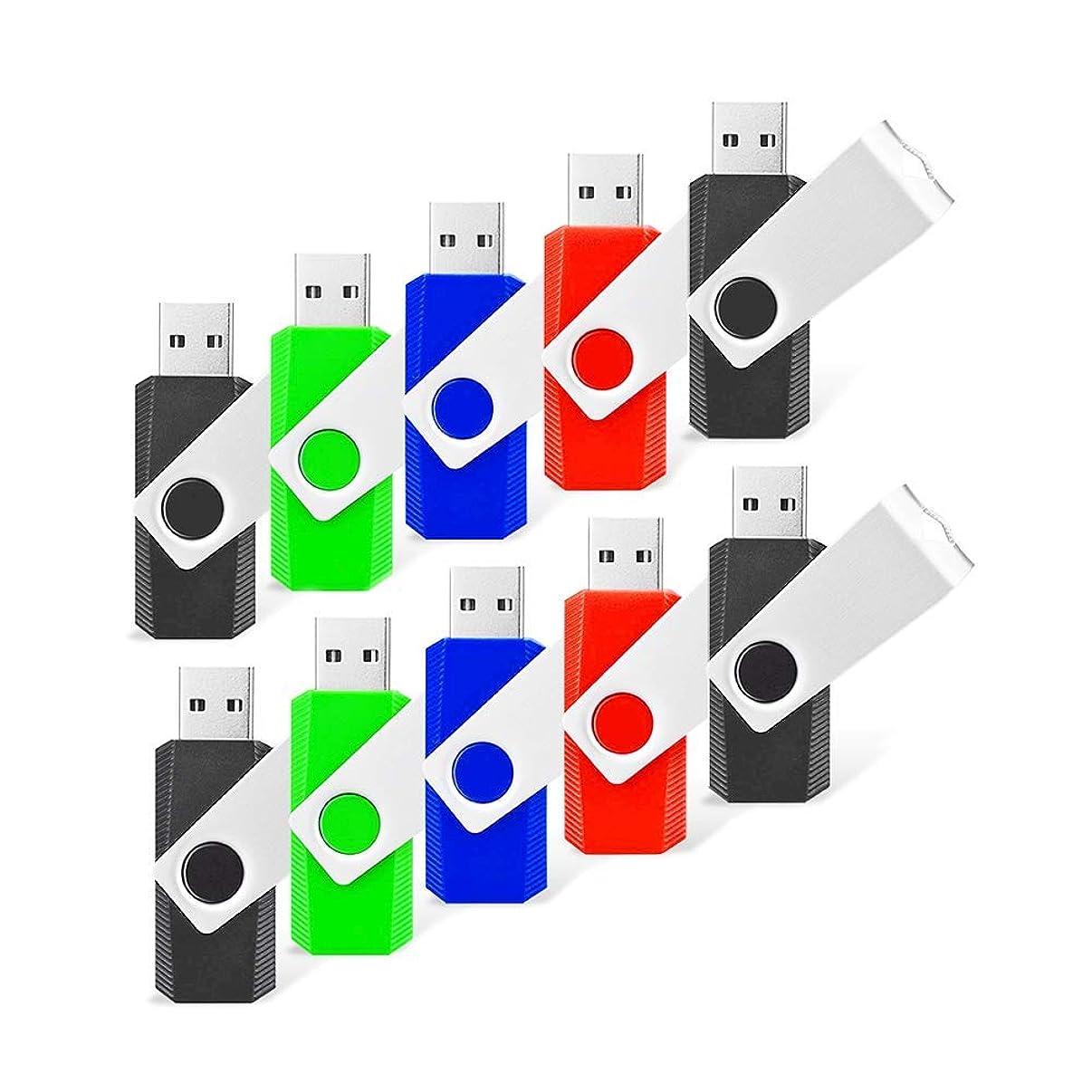 RAOYI 10 Pack 8GB Swivel USB Flash Drive Metal Thumb Drives Pen Drive USB 2.0 Bulk Flash Drive Memory Stick(Black/Red/Blue/Green,4 Mixed Colors)