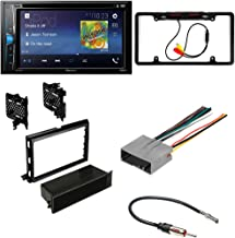 CACHÉ KIT2531 Bundle with Complete Car Stereo Installation Kit with Receiver - Compatible with 2012-2013 Ford Transit Connect – Bluetooth Touchscreen, Backup Camera, Double Din Dash Kit (5Item)