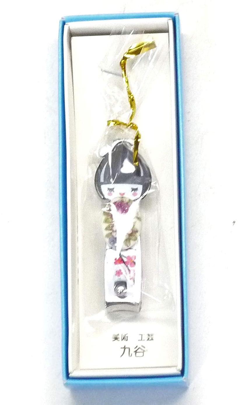 純正磁気トロリー九谷焼『爪切り』お人形 白系