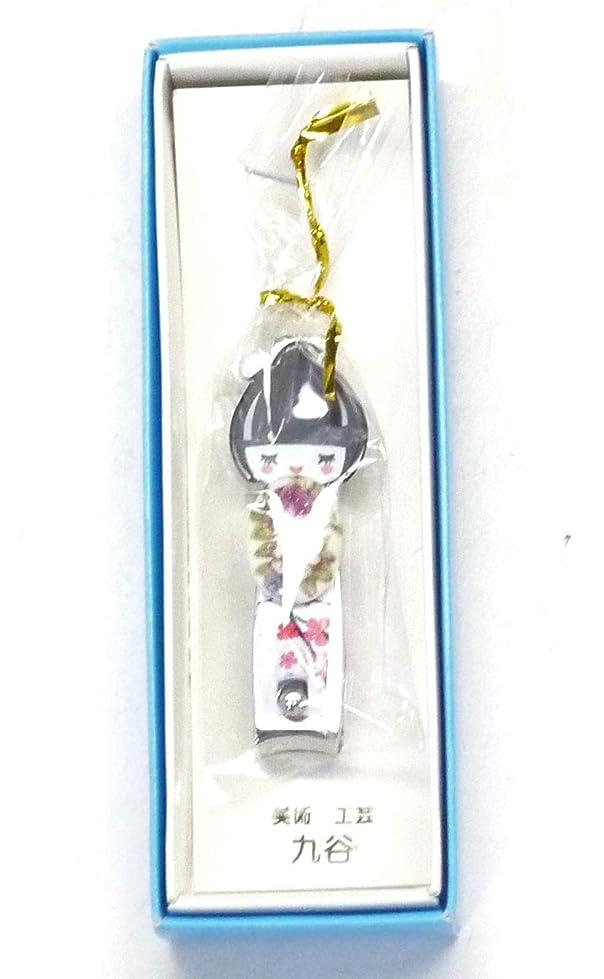 九谷焼『爪切り』お人形 白系