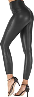 Stretchy High Waisted Tights Faux Leather Leggings Pants for Women