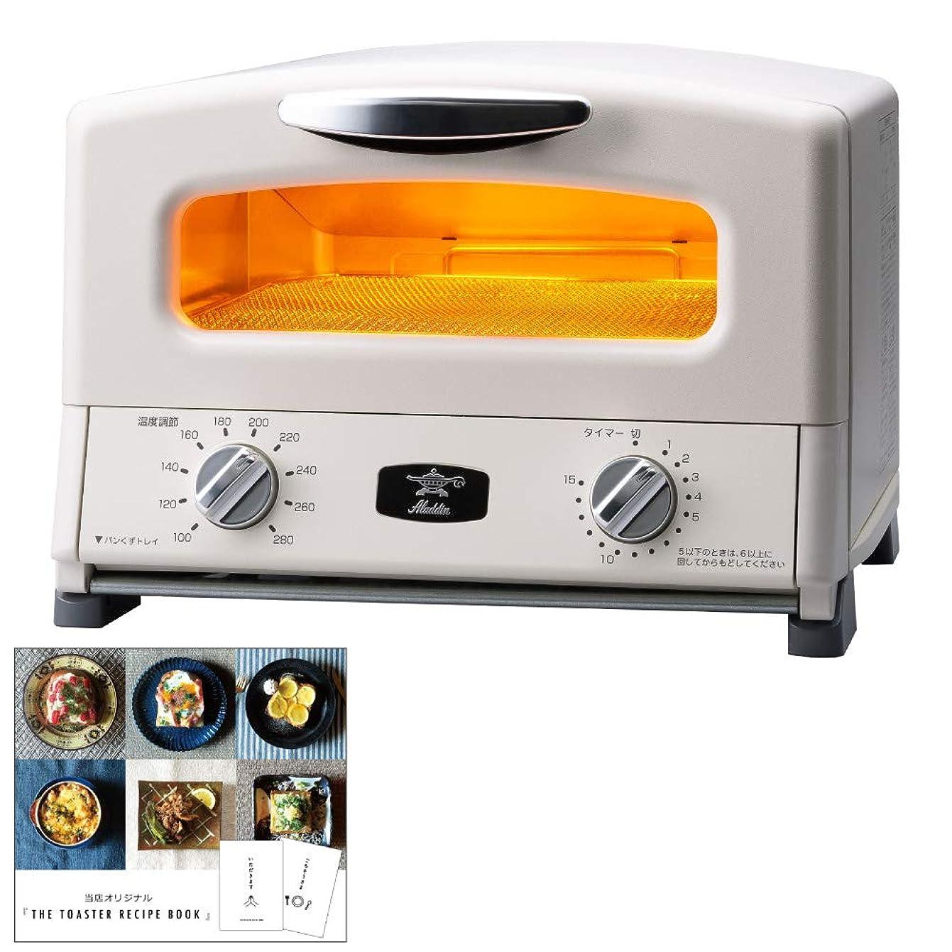 争うどうしたのアミューズメントアラジン グリル & トースター AET-G13N + THE TOASTER RECIPE BOOK トースターレシピブック 2点セット 4枚焼き (ホワイト)