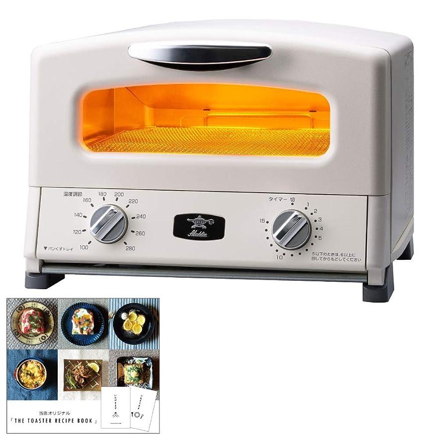 寛大な勧告倒産アラジン グリル & トースター AET-G13N + THE TOASTER RECIPE BOOK トースターレシピブック 2点セット 4枚焼き (ホワイト)