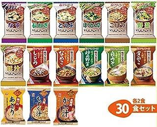 Best freeze dried miso soup Reviews