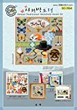 SO-3164 Korean Traditional Household Items(2), SODA Cross Stitch Pattern leaflet, authentic Korean cross stitch design chart color printed on coated paper