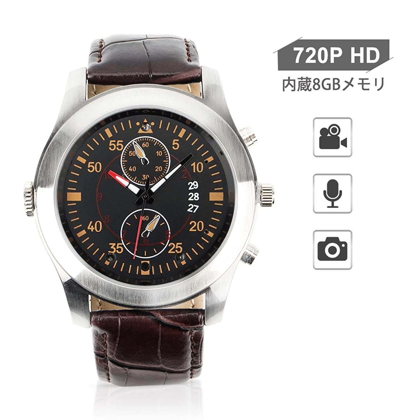 クリエイティブ大使館言い換えるとWISEUP 720P HD 腕時計型隠しカメラ 8GBメモリー内蔵オーディオレコーダーフハイビジョン 動画撮影対応