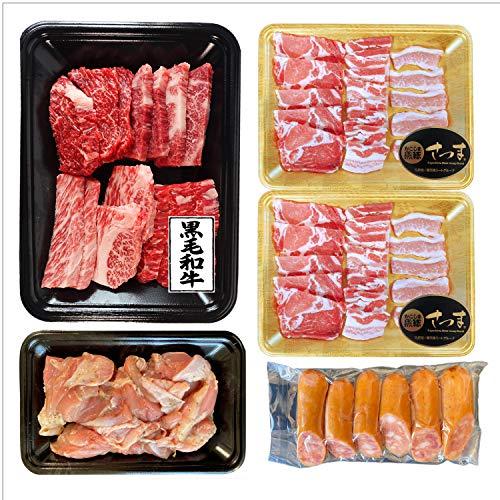 1129LTD.nikulabo かごしま焼き肉セット 鹿児島黒毛和牛(経産牛)×かごしま黒豚×国産鳥モモ すぐに焼肉&BBQが出来る! カルビは旨味の強いこだわりの経産牛メス牛のみを使用。