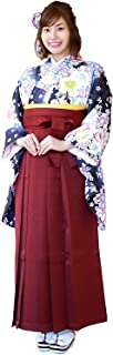 KYOETSU Women's Japanese Nisyakusode Kimono Flower Pattern Plain Hakama 3-Piece Set