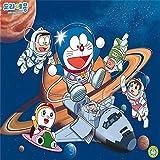 CHENGXI Doraemon Puzzles de 1000 Piezas for Adultos de los niños de Madera de la Historieta del Anime Dingdong Gato Rompecabezas Juguetes, Piezas 300/500/1500, 3 Estilos R/516