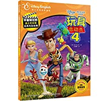 不能错过的迪士尼双语经典电影故事(官方完整版):玩具总动员4