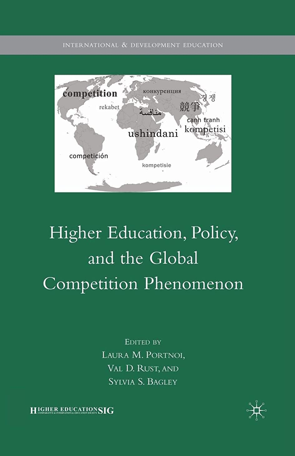 混合した石炭愛情深いHigher Education, Policy, and the Global Competition Phenomenon (International and Development Education)