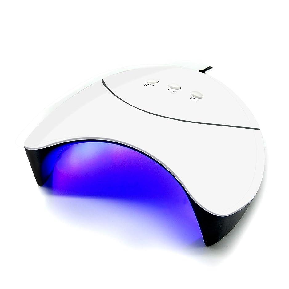 好ましい等価しなやかなIDAODAN ネイルライト ネイルドライヤー 硬化用UVライト 自動センサー 36W 3段階タイマー付き 赤外線検知(ホワイト)