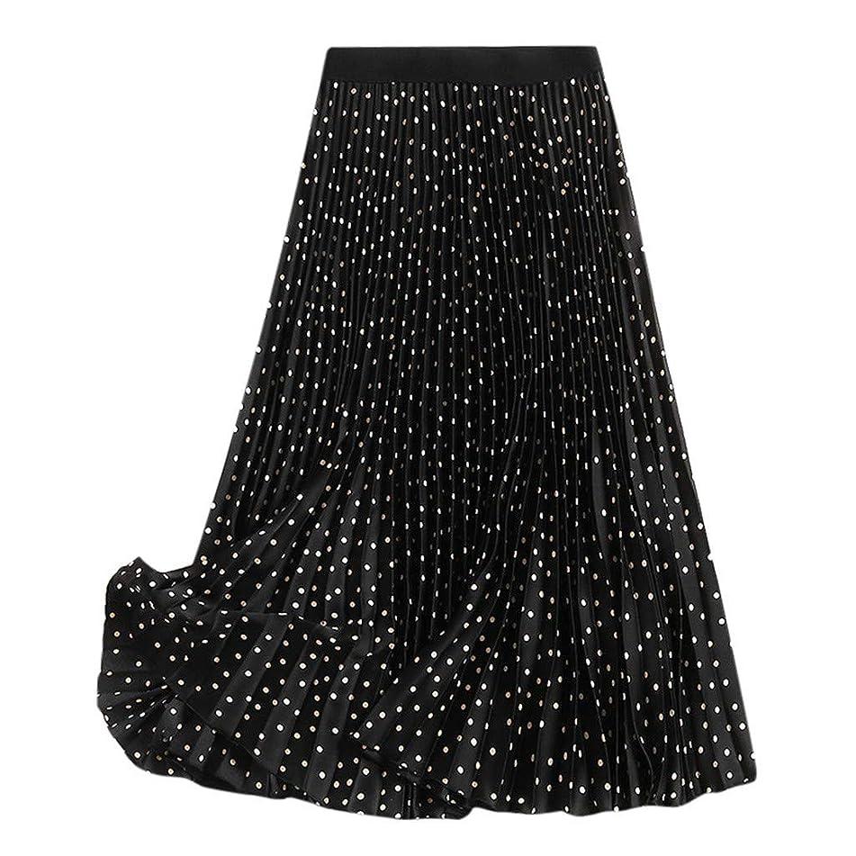 Lotus.Flower Women Long Skirts Elastic Waist Pleated Maxi Skirts Beach Boho Vintage Summer Ladies Casual Dress