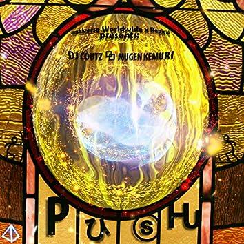 Push (feat. DJ Coutz)