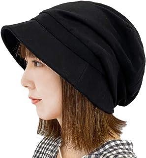[FireflyShop] レディース 綿100% キャスケット 大きめサイズ 帽子 サイズ調節 折りたたみ可 日よけ 医療用