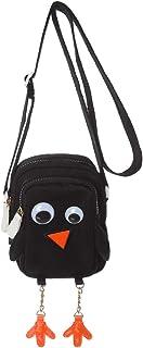 Haytijoe Funny Small Crossbody Cell Phone Purse Bag Cute Smartphone Wallet Mini Shoulder Bag For Women Girls