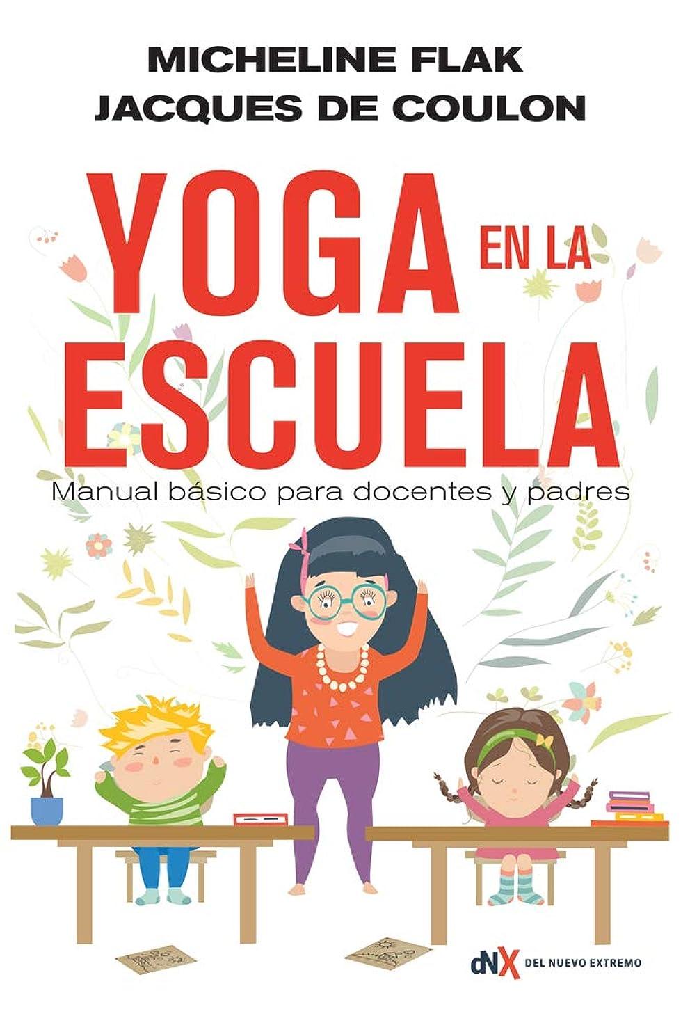 El yoga en la escuela: Manual básico para docentes y padres (Spanish Edition)