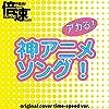 【倍速!】「約束のネバーランド Season 2」アイデンティティ original cover time-speed ver.